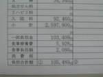 IMG_2042.JPG
