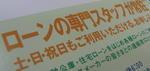 R0015644 (2).JPG