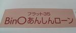 R0015646 (2).JPG